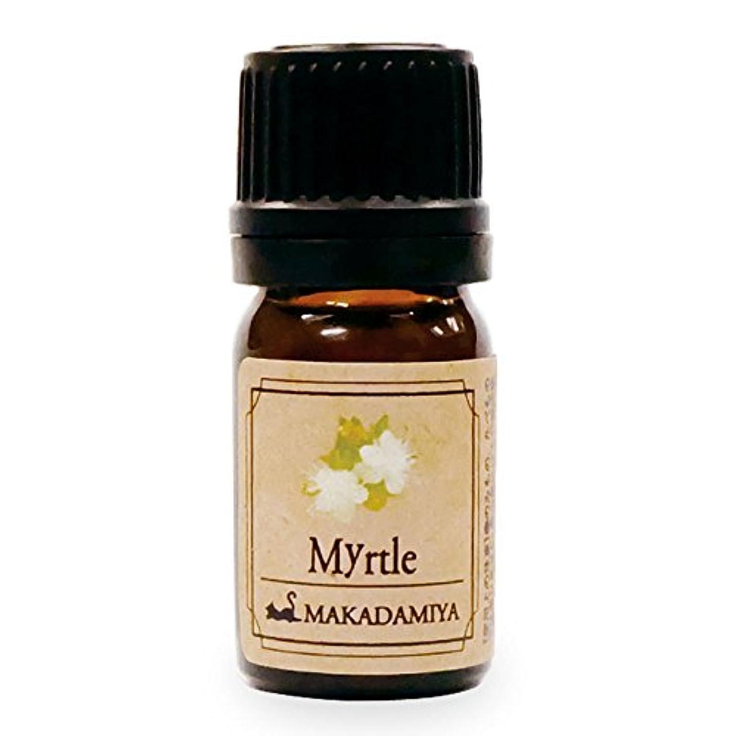 学期堂々たるアラートマートル5ml 天然100%植物性 エッセンシャルオイル(精油) アロマオイル アロママッサージ aroma Myrtle