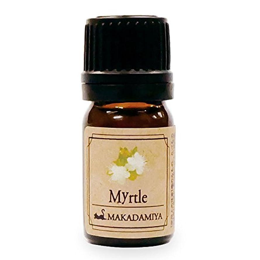 マートル5ml 天然100%植物性 エッセンシャルオイル(精油) アロマオイル アロママッサージ aroma Myrtle