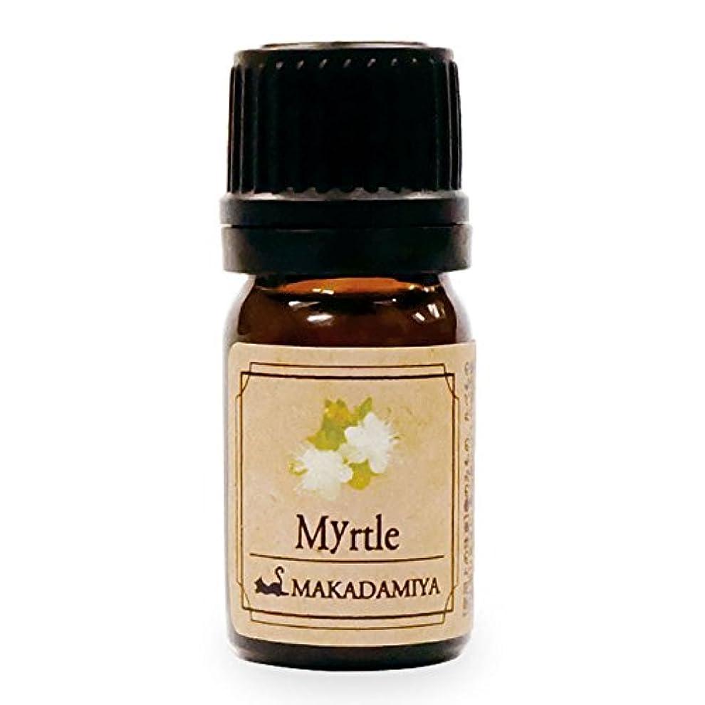 舌なトリクル正確にマートル5ml 天然100%植物性 エッセンシャルオイル(精油) アロマオイル アロママッサージ aroma Myrtle