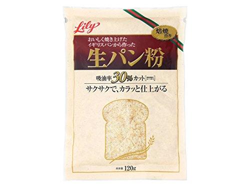 リリー 焙焼づくり生パン粉(低吸油30%カット) 120g×5個