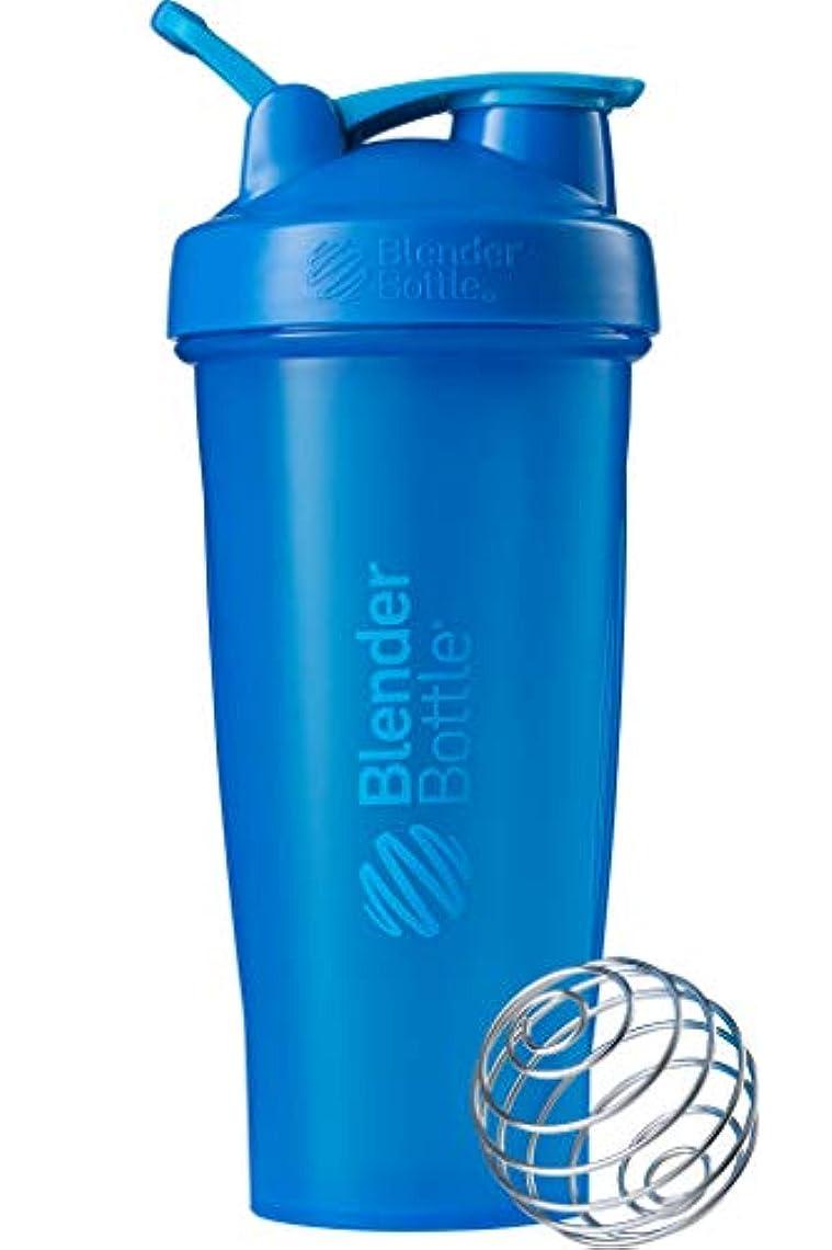 裁定プロペラガード28 oz。Blender Bottle Classic Shaker Cup withループトップFull色