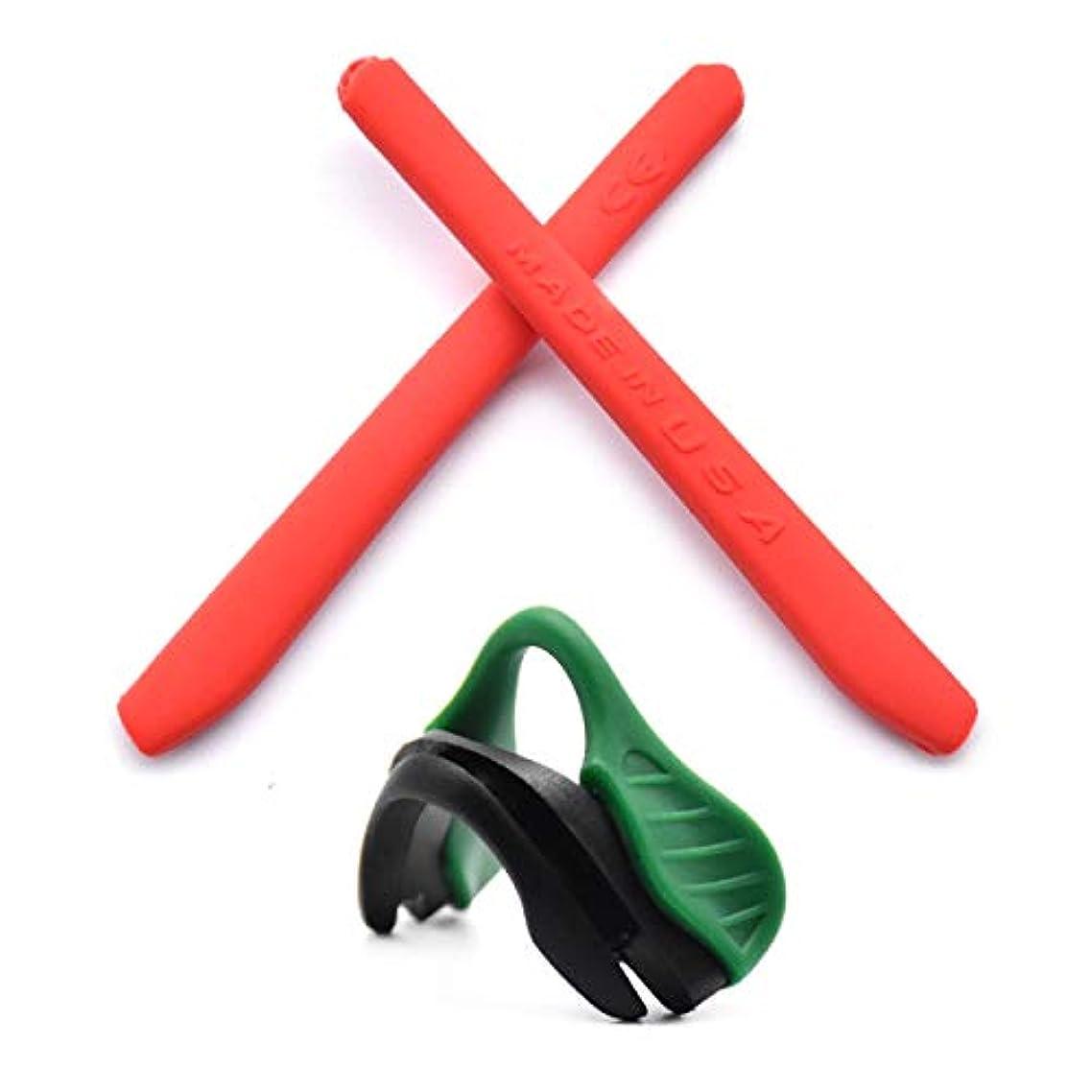 敵対的医薬品正気HKUCO 強化 赤 交換用シリコン脚 グリーン 鼻パッド Oakley EVZero OO9308 ラバーキット