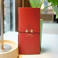 Exercise book クラシックノートブックWJ2826四つ葉のクローバーペンダントノートブック新鮮なヴィンテージクラフト紙ミニノートブック学校事務用品(青) notebook (色 : Red)