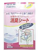 安寿ポータブルトイレ用消臭シート 30枚入 ×8個セット