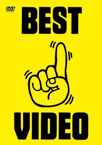 BEST VIDEO 1 [DVD]の詳細を見る