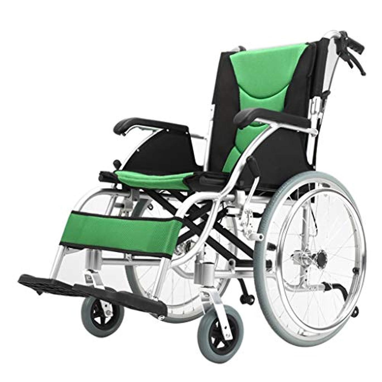 つぶす国歌愛撫車椅子折りたたみ軽量オールドカート、アルミ合金超軽量障害者旅行オールドスクーター、折りたたみ式背もたれ