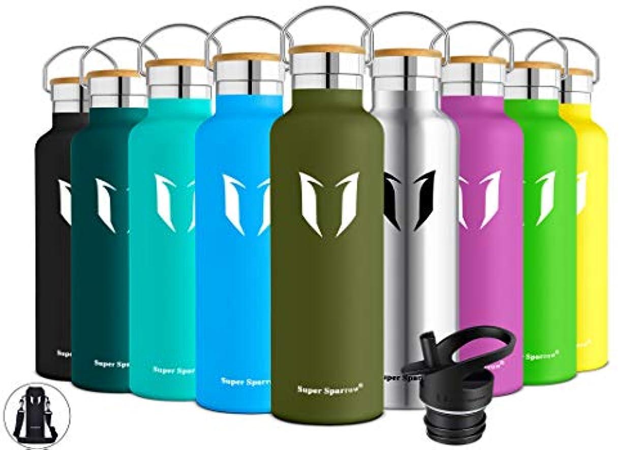 ピックシール首スーパーSparrowステンレス鋼二重壁真空断熱水ボトル、デザイン、標準口 – 500 ml & 750 ml – BPAフリー – with 2 Exchangeableキャップ+ボトルポーチ