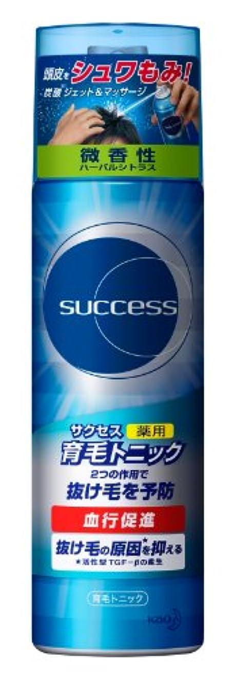 フレキシブル冷ややかな列挙するサクセス薬用育毛トニック 微香性/180g