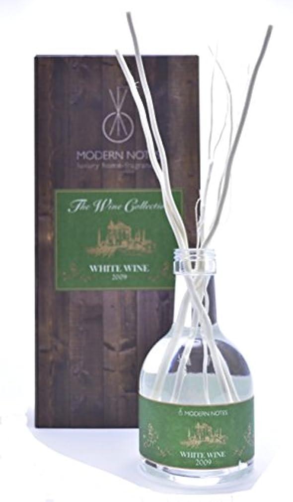 喉頭トロイの木馬過度にMODERN NOTES ワインコレクション リードディフューザー 2009 WHITE WINE 200mL