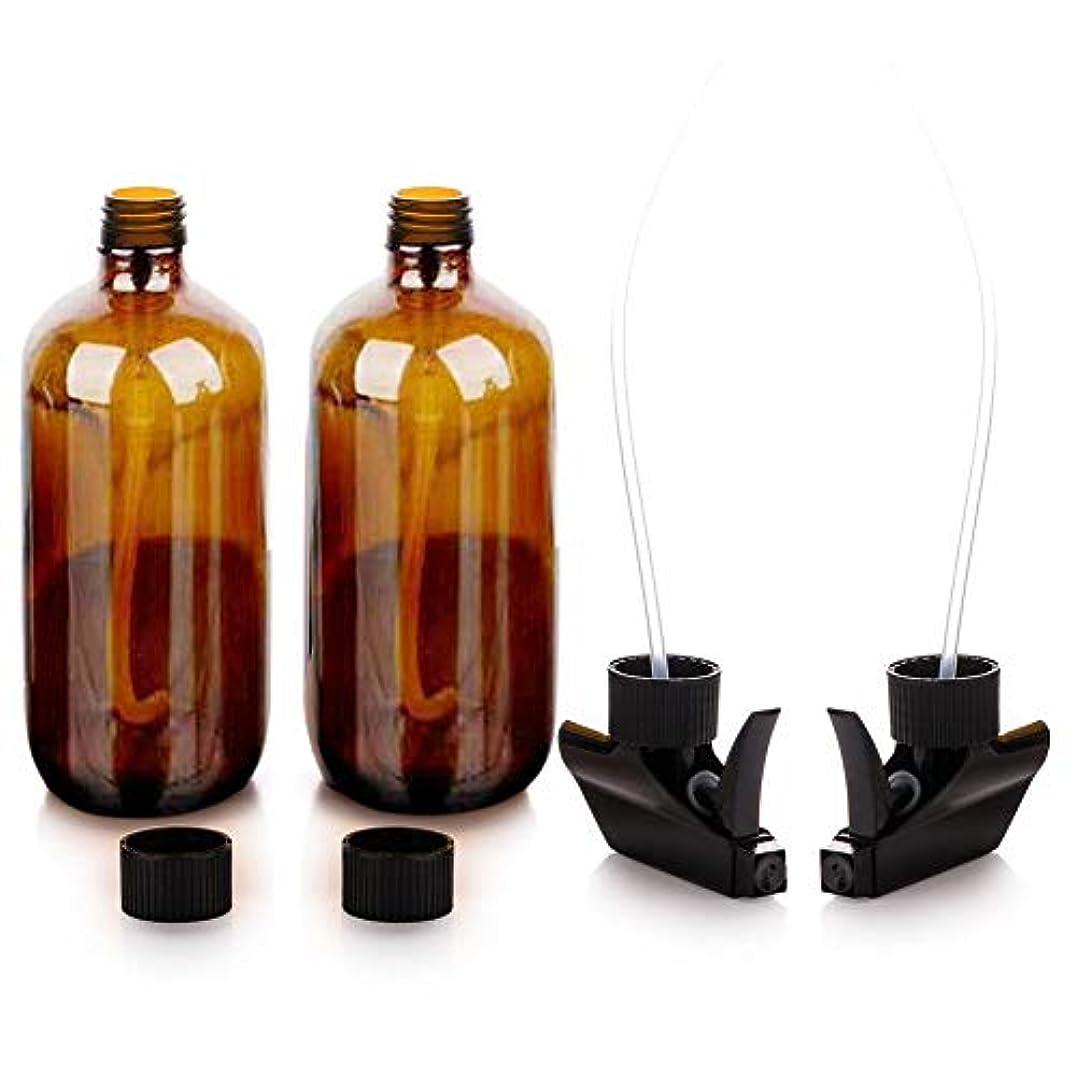 協力的定期的にインドスプレーボトル 遮光瓶 ガラス 微細 ミスト噴霧器 サロン理髪スプレー 植栽ツール 2ボトルキャップ付き 茶色