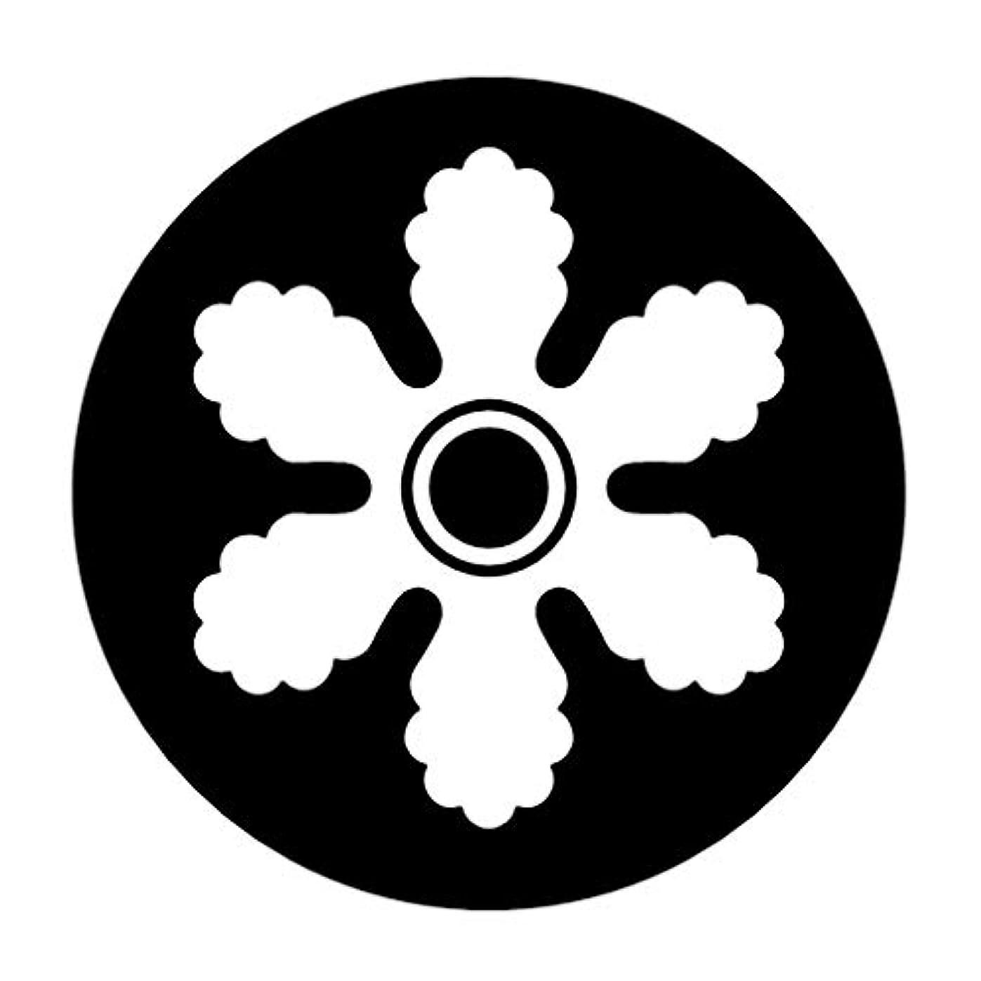 アニメーション間違いなく昇る家紋シール 雪形釜敷紋 布タイプ 4cm x 4cm 6枚セット NS4C-049