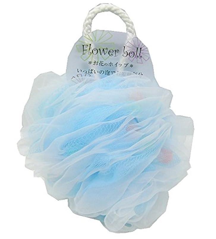 パラシュート織る寛容なフラワーボール ブルー