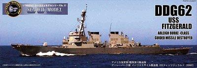 フジミ模型 1/700 シーウェイモデルシリーズ SWM57 USSフィッツジェラルド DDG62 DX