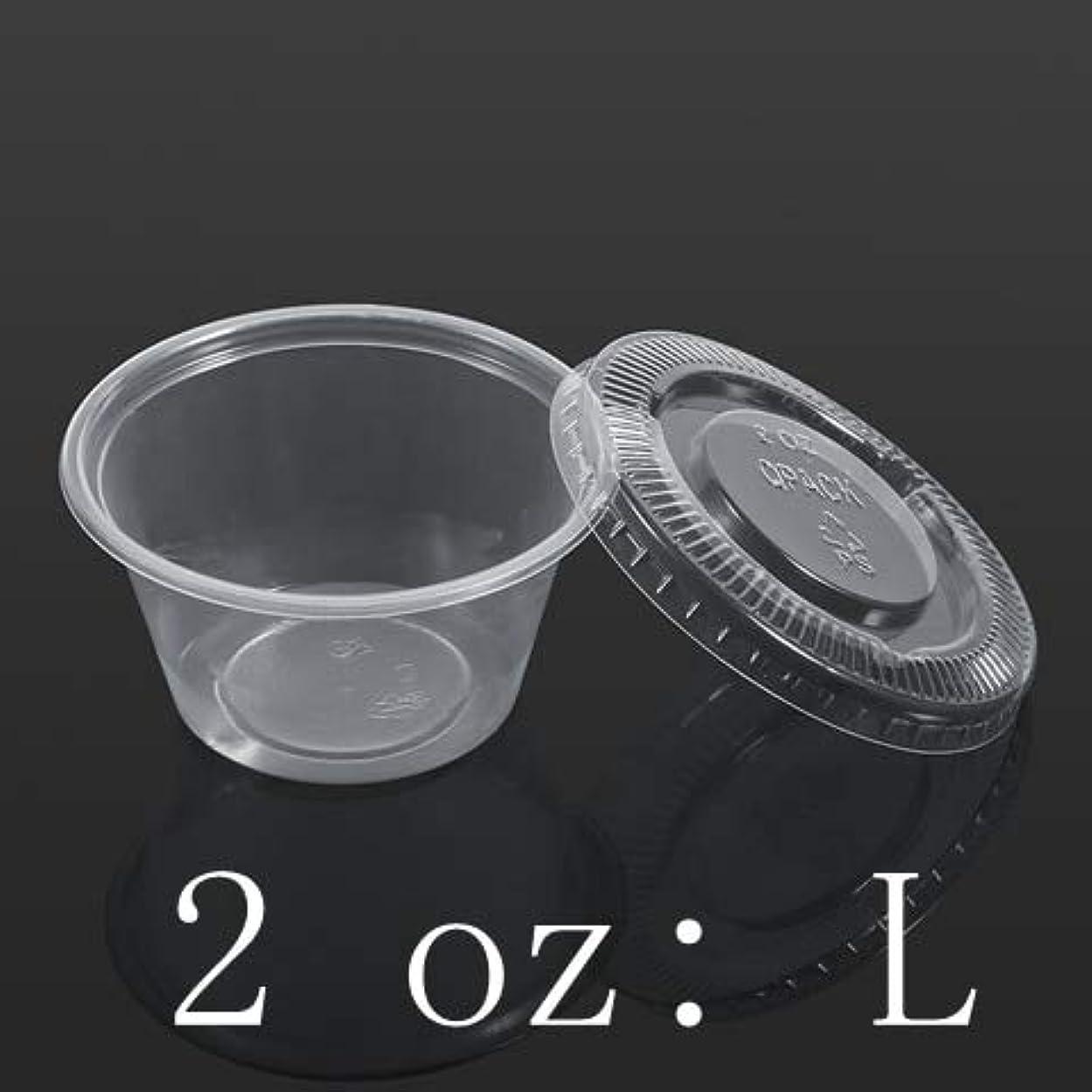 統合する待って行動Maxcrestas - 蓋食品テイクアウトでMaxcrestas - 50pcsの醤油カップ使い捨てのプラスチック製のクリアソースチャツネカップボックス