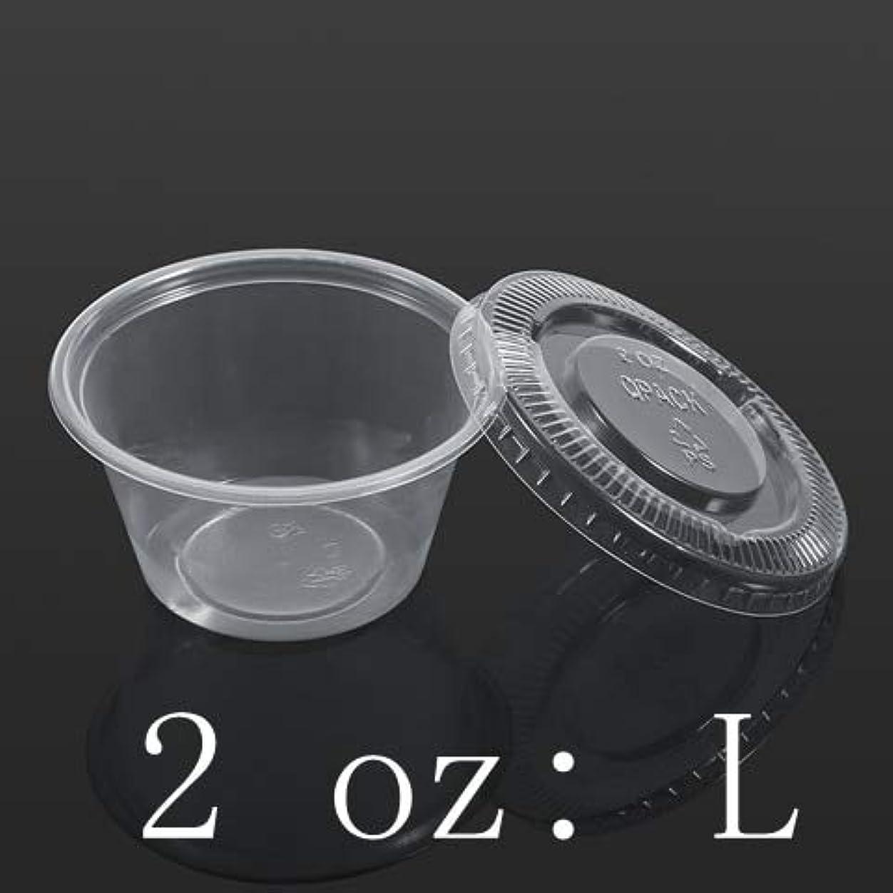 故意の鎖ボックスMaxcrestas - 蓋食品テイクアウトでMaxcrestas - 50pcsの醤油カップ使い捨てのプラスチック製のクリアソースチャツネカップボックス