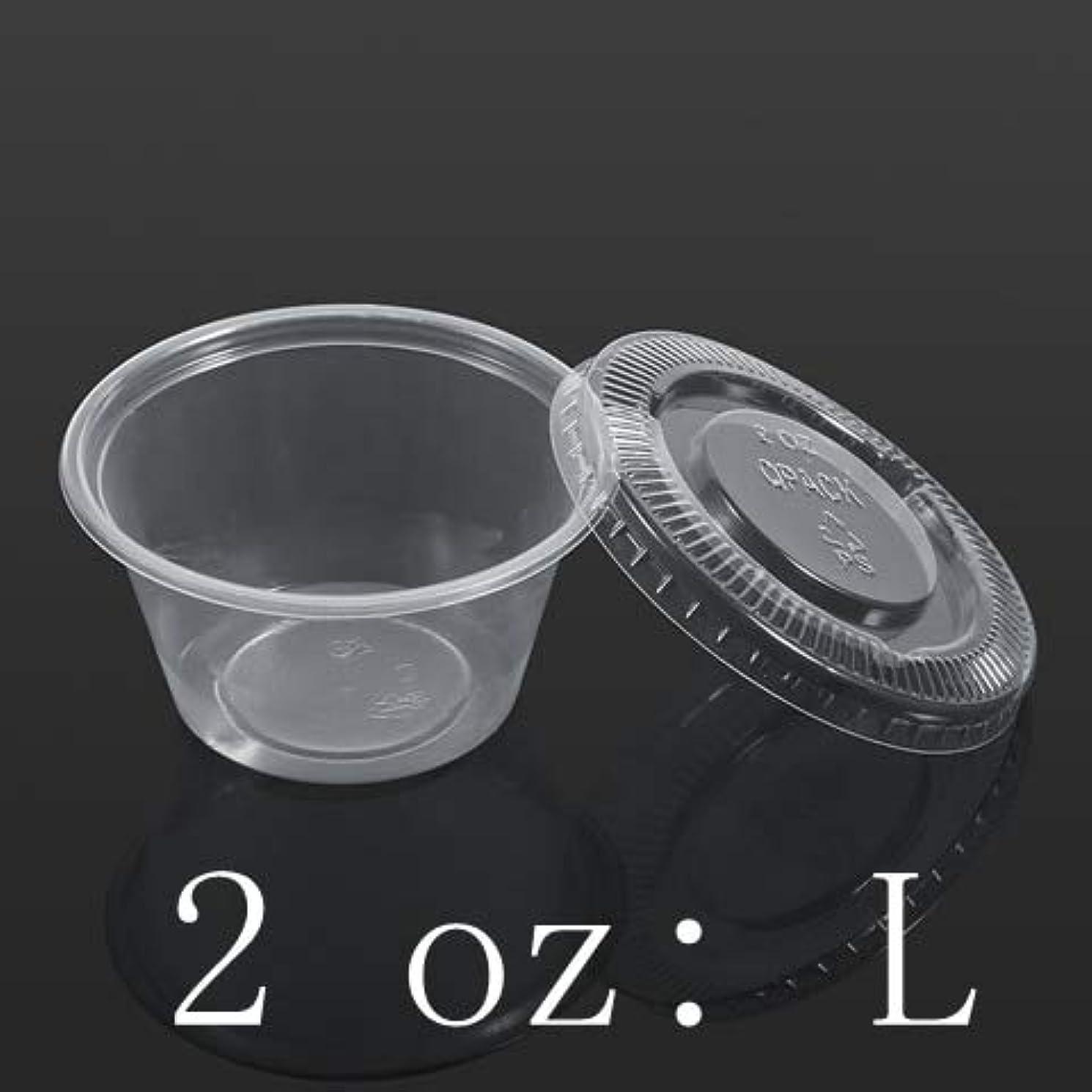 永続ナイトスポットファブリックMaxcrestas - 蓋食品テイクアウトでMaxcrestas - 50pcsの醤油カップ使い捨てのプラスチック製のクリアソースチャツネカップボックス