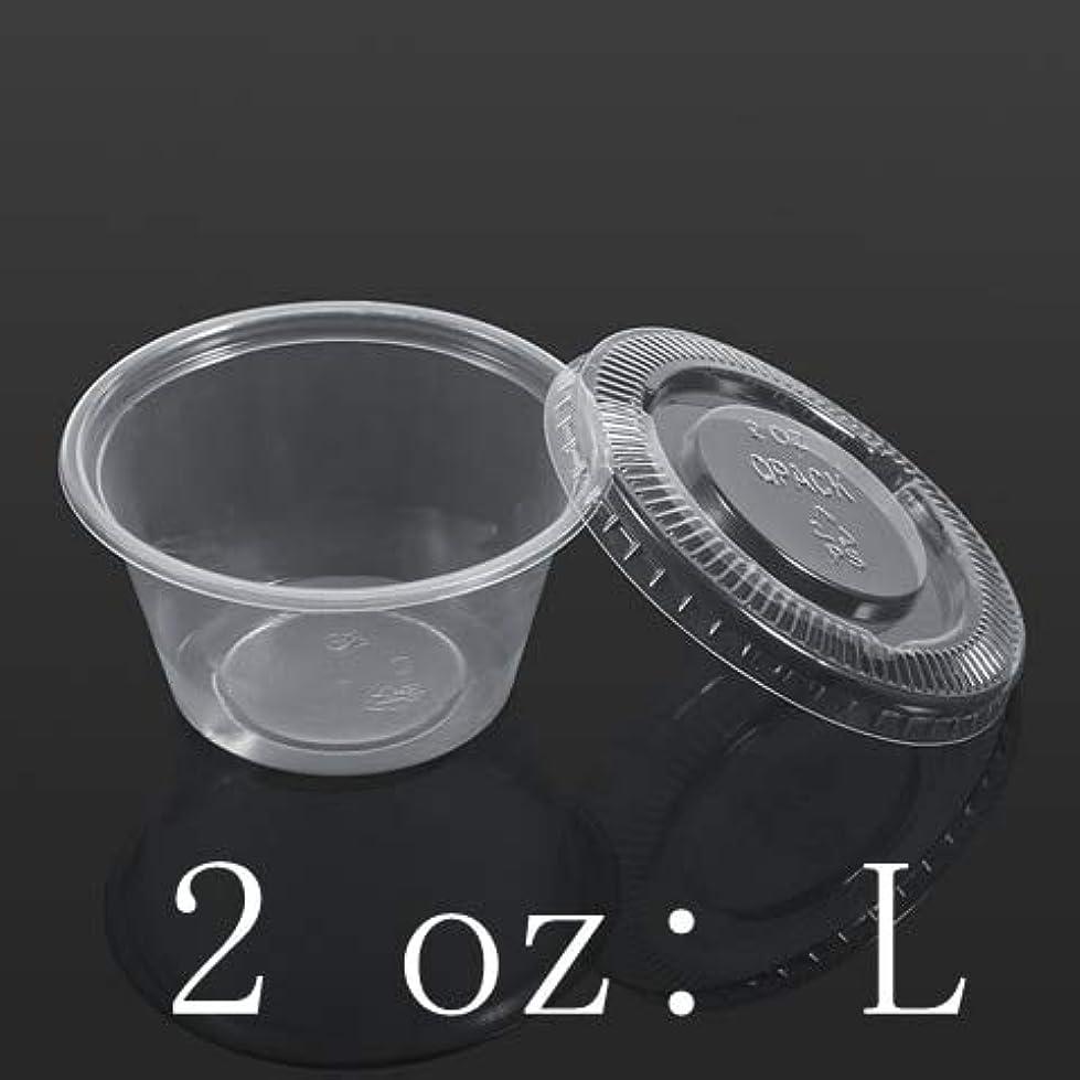 輸血ワークショップ提唱するMaxcrestas - 蓋食品テイクアウトでMaxcrestas - 50pcsの醤油カップ使い捨てのプラスチック製のクリアソースチャツネカップボックス