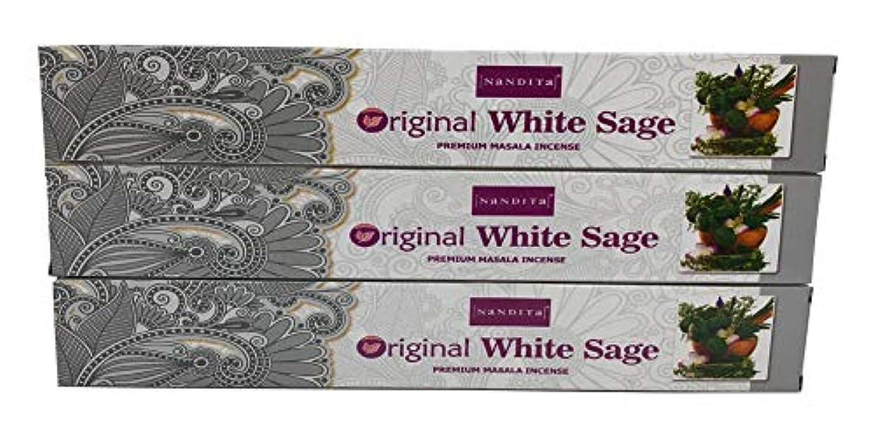 不一致アレンジぎこちないNandita オリジナルホワイトセージプレミアムマサラ香スティック – 3本パック (各15グラム)
