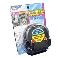 【ホールドタイプ】ナポレックス NAPOLEX  AC 携帯 ドリンクホルダー Fizz-694