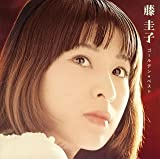藤圭子 GOLDEN☆BEST