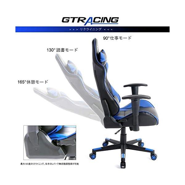 GTRACING ゲーミングチェア オフィスチ...の紹介画像5