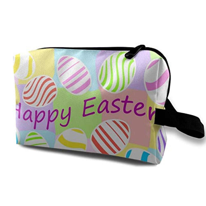 屋内旅行者抵当Happy Easter Eggs With Colorful Stripe 収納ポーチ 化粧ポーチ 大容量 軽量 耐久性 ハンドル付持ち運び便利。入れ 自宅?出張?旅行?アウトドア撮影などに対応。メンズ レディース トラベルグッズ