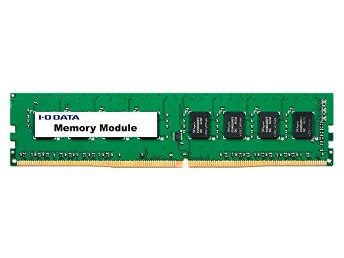 アイ オー データ機器 DZ2400-H8G PC4-2400 DDR4-2400 対応メモリー 8GB