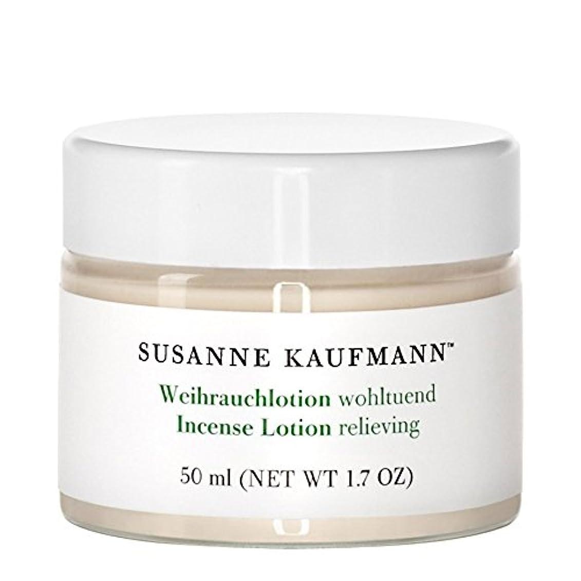 Susanne Kaufmann Incense Lotion 50ml - スザンヌカウフマン香ローション50ミリリットル [並行輸入品]
