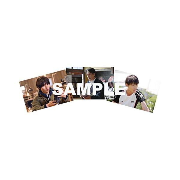 【早期購入特典あり】陸王 -ディレクターズカッ...の紹介画像6