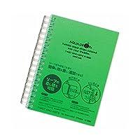 リヒトラブ ツイストリング・ノート(A6・横罫)黄緑 N-1665-6 『 2 冊 』