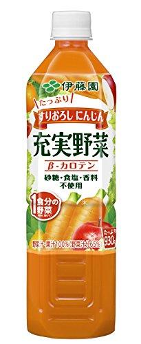 充実野菜 すりおろしにんじん ペット930g