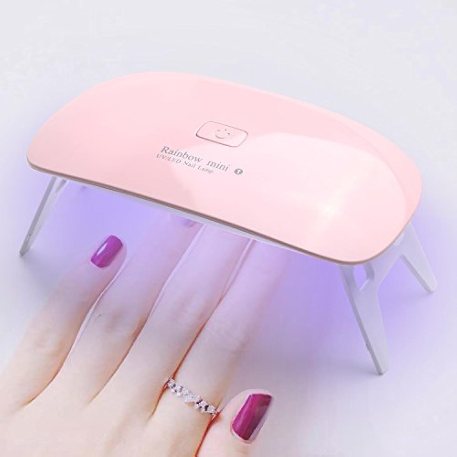 隙間聴衆書き出すLEDネイルドライヤー AmoVee UVライト タイマー設定可能 折りたたみ式 ジェルネイル用 (pink)