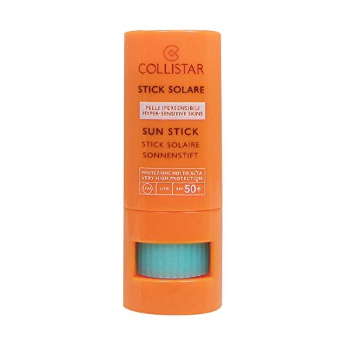 男らしいインタラクション許可するCollistar Sun Stick Spf50+ 8ml [並行輸入品]