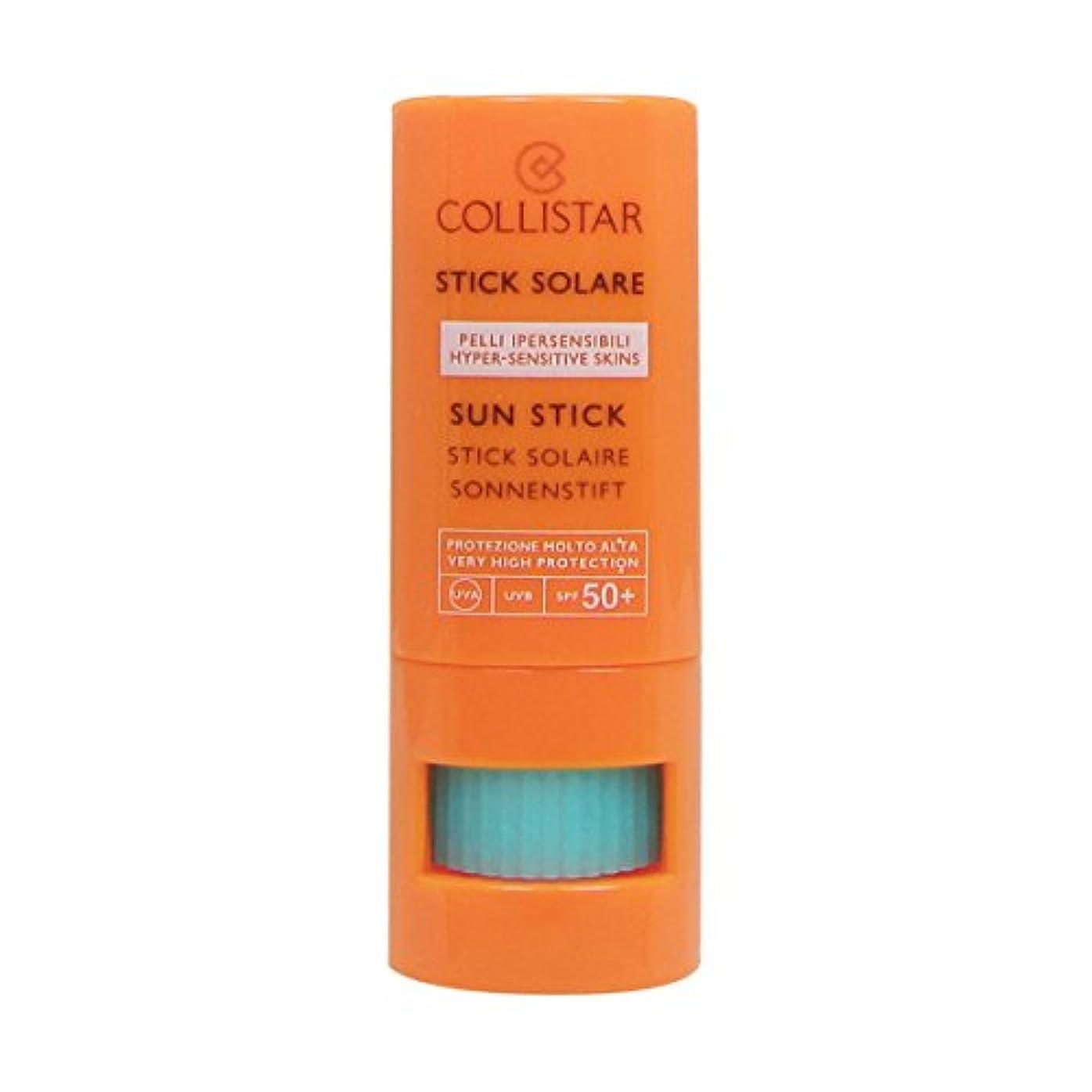 サーバ海峡ひも牛肉Collistar Sun Stick Spf50+ 8ml [並行輸入品]