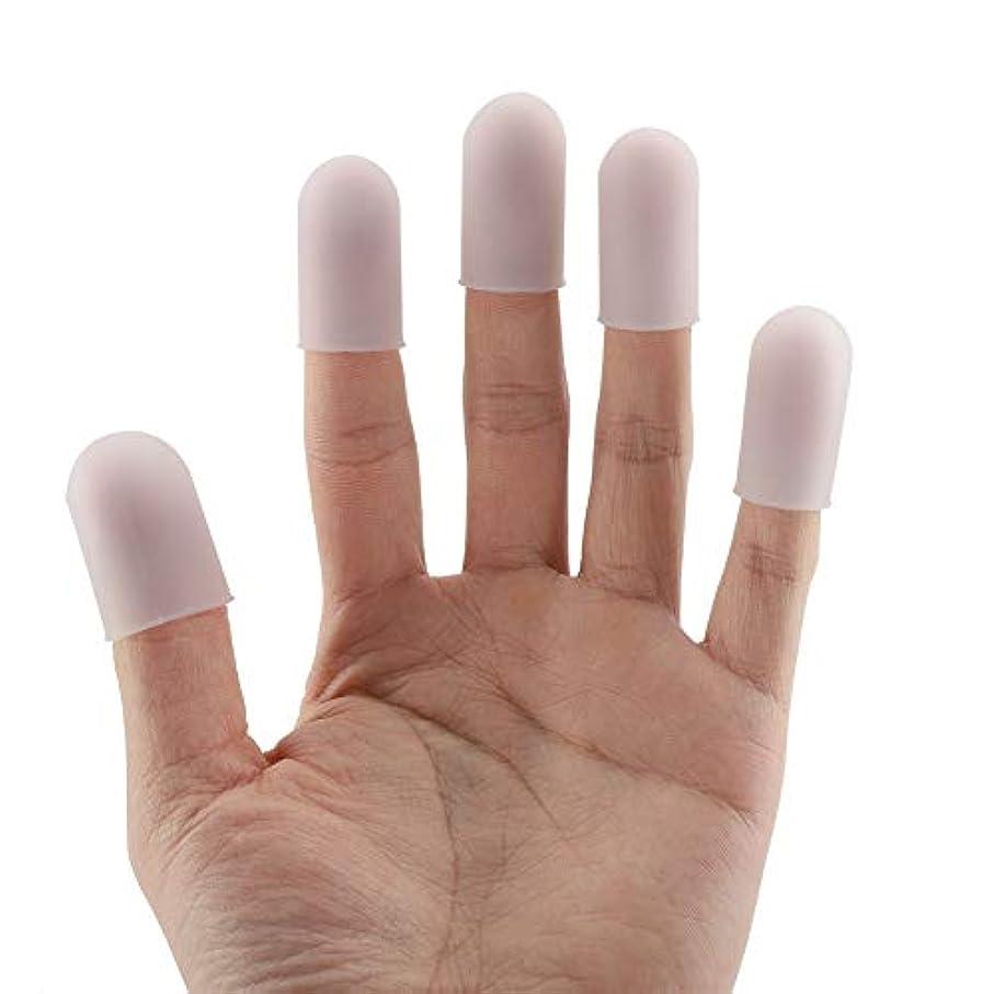 細い要求選挙SoarUp 親指プロテクター 調理用指先カバー 指先カバー 食品用シリコーン製 再使用可能 コンパクト 幅広い用途 5個