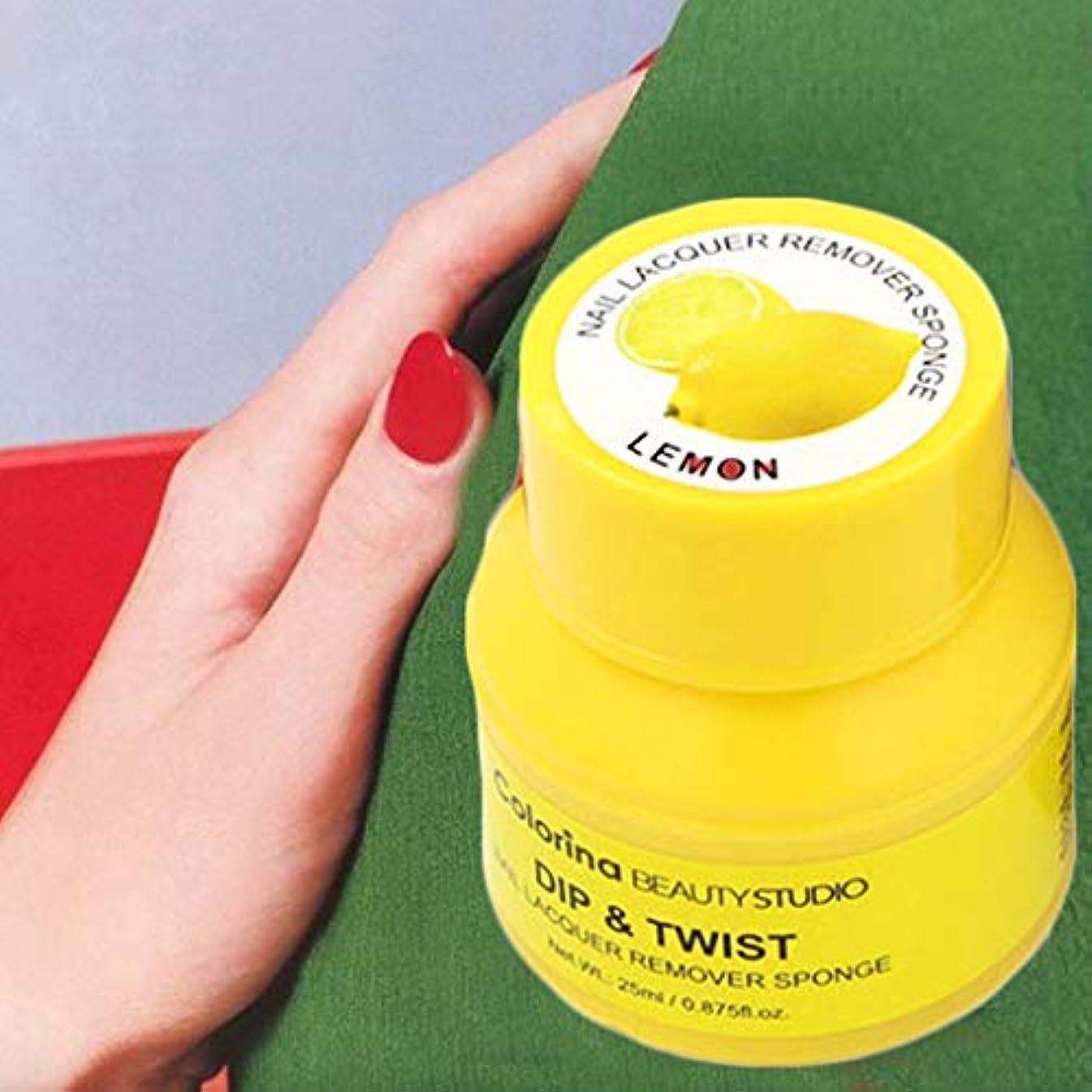 駐地粘液第四ネイルクリーニング 回転式除荷綿水 メルティングポットマニキュアリムーバー ジェルネイル ポリッシュリムーバー 除去ラップ 再利用可能なポータブルデザイン ジェル、ディップ、アクリル、グリッターマニキュアに最適です 25 ml (レモン)