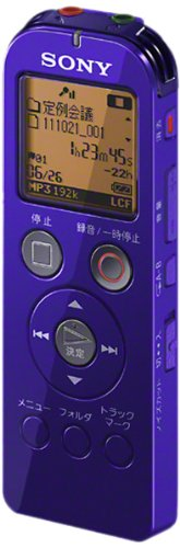 SONY ステレオICレコーダー UX523 4GB バイオレット ICD-UX523/V