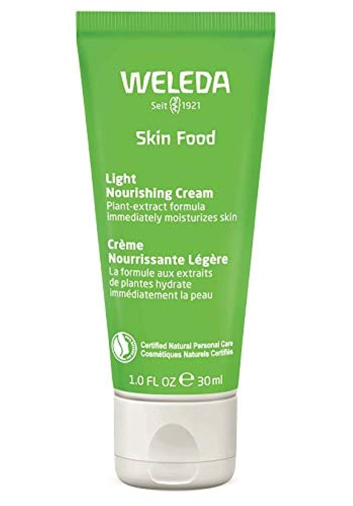 プレゼンボリューム病なWELEDA(ヴェレダ) スキンフード ライト ボディクリーム フレッシュで親しみやすい香り 30ml
