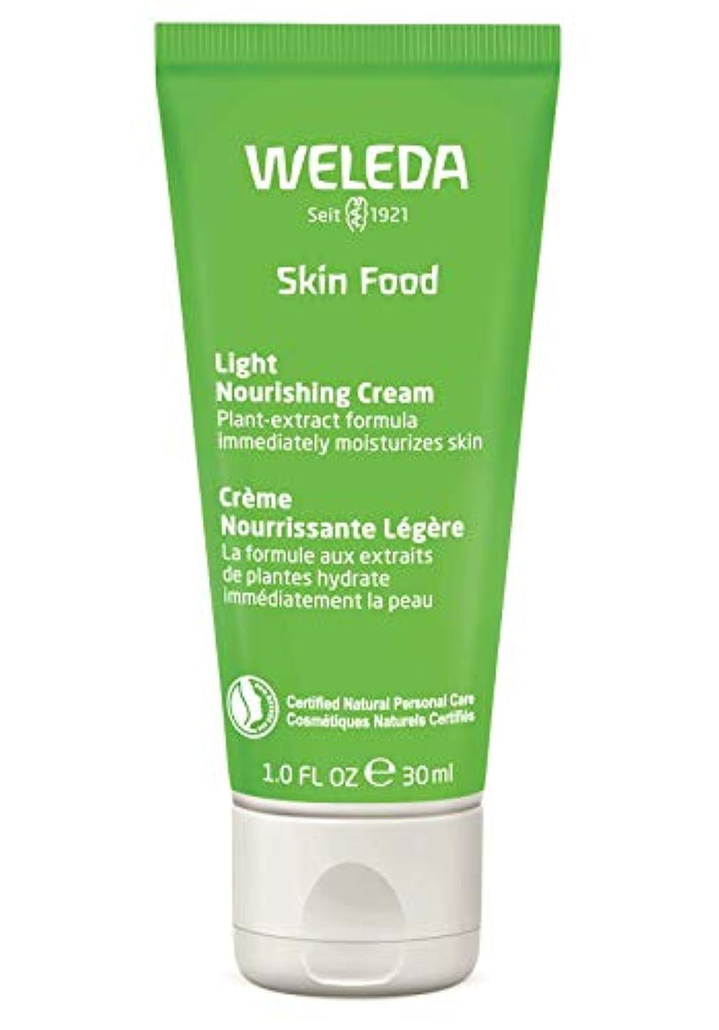 効果的運動分WELEDA(ヴェレダ)スキンフード ライトボディクリームフレッシュで親しみやすい香り本体