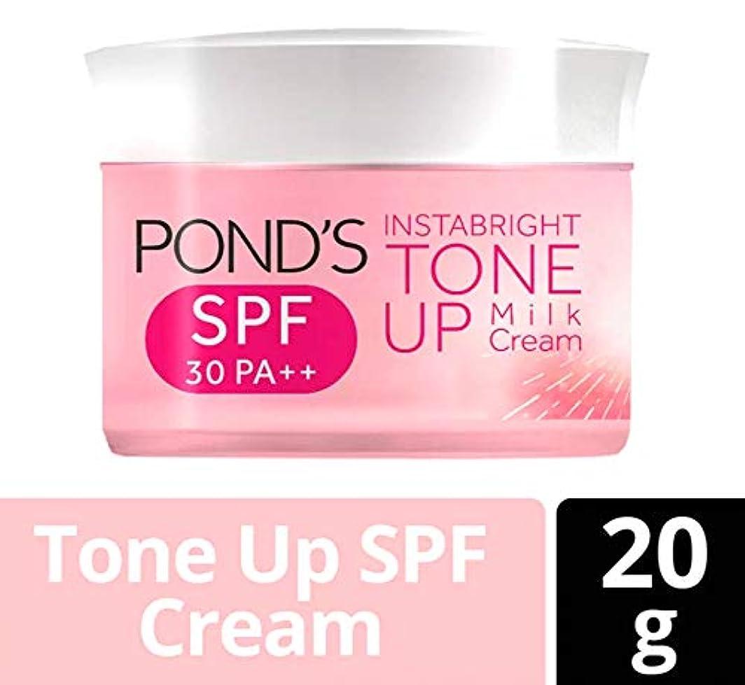 逃げる開拓者地理POND'S WHITE BEAUTY TONE UP Milk Cream 【SPF 30 PA++】20g [並行輸入品]
