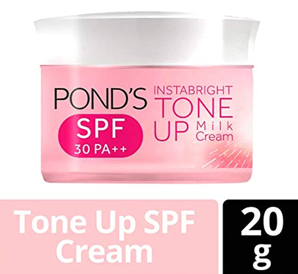 こどもセンターカップしないPOND'S WHITE BEAUTY TONE UP Milk Cream 【SPF 30 PA++】20g [並行輸入品]