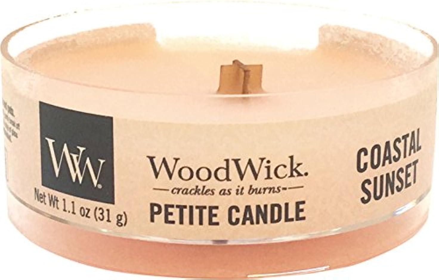 引く樹木配管工Wood Wick ウッドウィック プチキャンドル コースタルサンセット