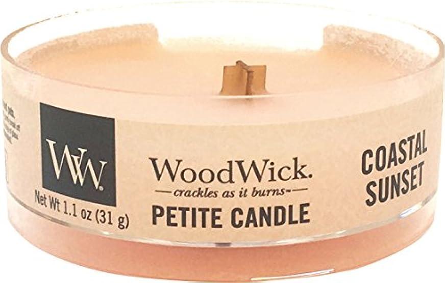 こどもセンター死んでいる輝くWood Wick ウッドウィック プチキャンドル コースタルサンセット