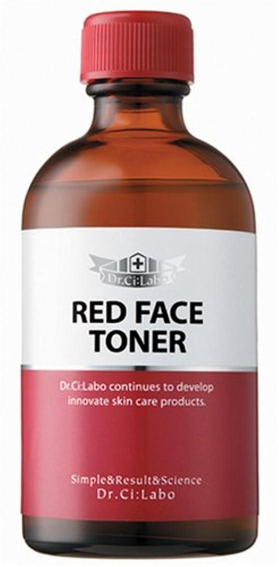 ロードされた有効濃度ドクターシーラボ レッドフェイストナー カラーコントロールローション 110ml 化粧水