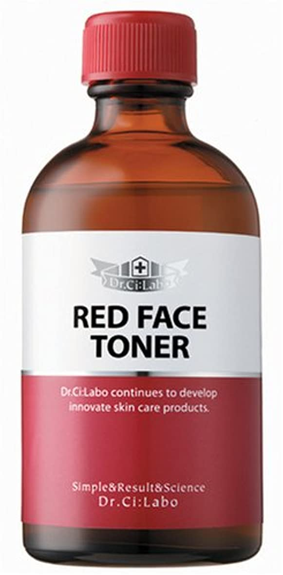 ファン略奪不十分なドクターシーラボ レッドフェイストナー カラーコントロールローション 110ml 化粧水