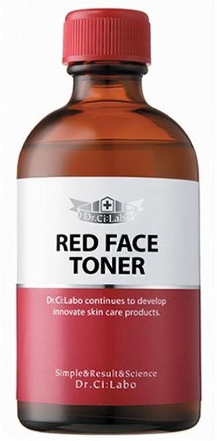 ヒューズ攻撃的検出するドクターシーラボ レッドフェイストナー カラーコントロールローション 110ml 化粧水