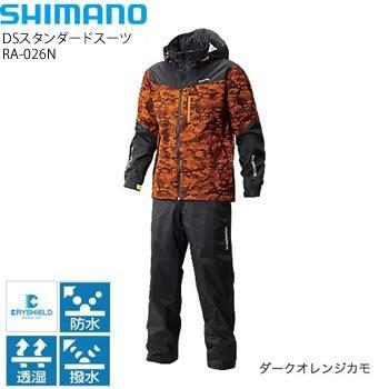 シマノ DSスタンダードスーツ RA-026N ダークオレンジカモ XS