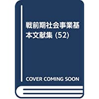 Amazon.co.jp: 高橋 梵仙: 本