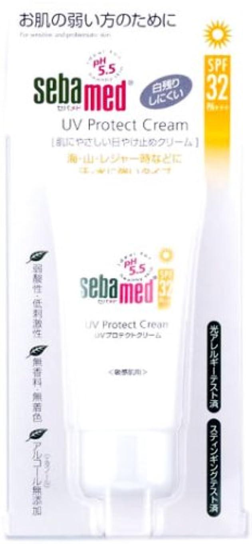 切る慣れる保持するロート製薬 セバメド UVプロテクトクリーム (SPF32 PA+++) 30g