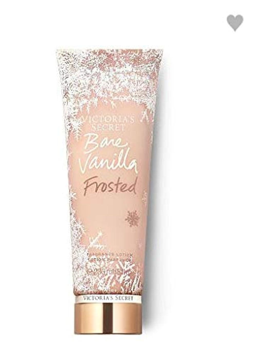 勤勉セットする受けるVICTORIA'S SECRET Frosted Fragrance Lotion Bare Vanilla